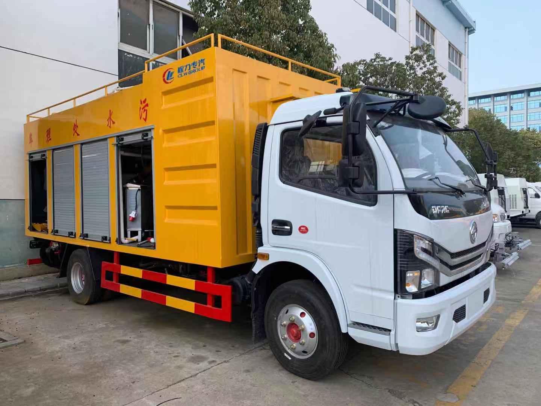 国六东风D7污水净化车图片