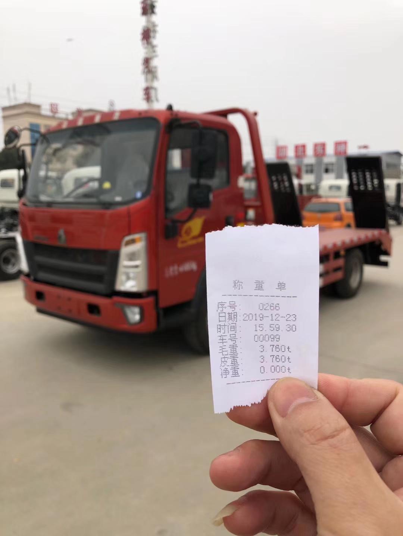 国六蓝牌不超重平板运输车挖机拖车图片